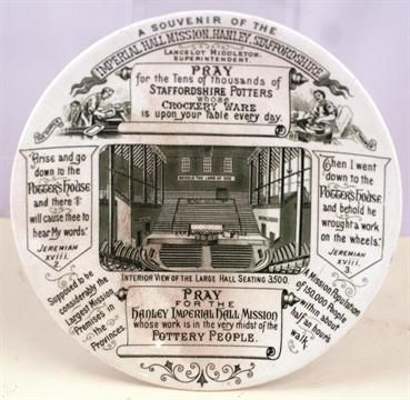 STAFFORD-SHIRE POTTERS SOUVENIR PLATE. Standard size. Highly elaborate transfer - Imperial hall
