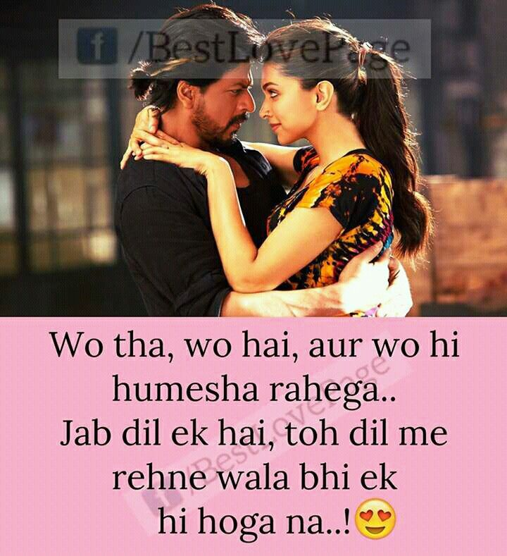 Warrior Life Meaning In Urdu: 1000+ Ideas About Yeh Hai Aashiqui On Pinterest