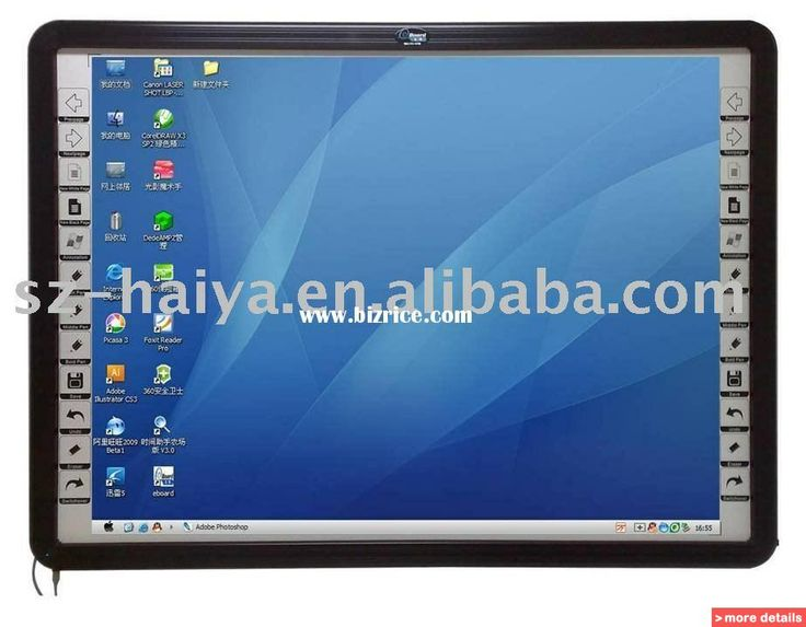 Interactive Whiteboards for Sale | ... china whiteboard for sale type whiteboard whiteboard type interactive