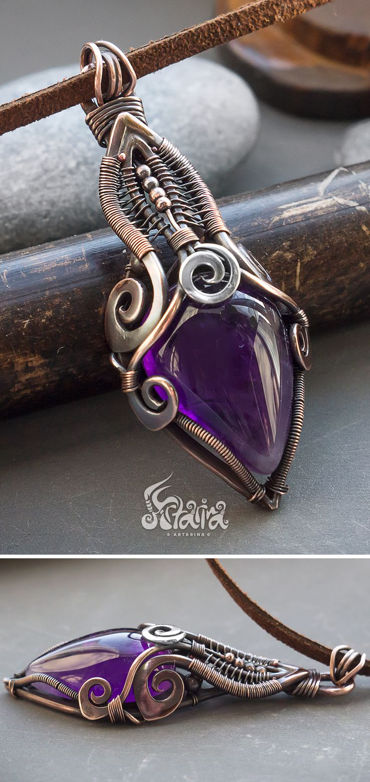 Amethyst wire wrapped pendant // Mixed metals copper and silver wire wrapped necklace with amethyst cabochon // Purple and oxidized copper
