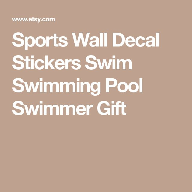 Sports Wall Decal Stickers Swim Swimming Pool Swimmer Gift
