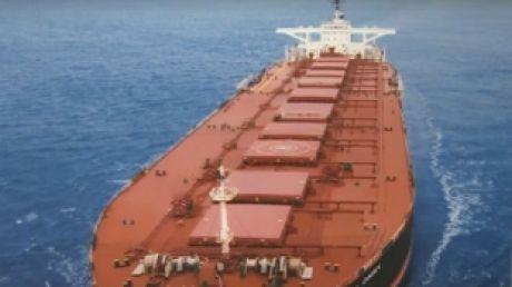 O NAVĂ comercială sud-coreeană de 260.000 de tone s-a scufundat în sudul Atlanticului. Doar doi marinari au fost găsiți în viață