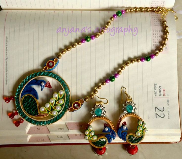 peacock quilling set