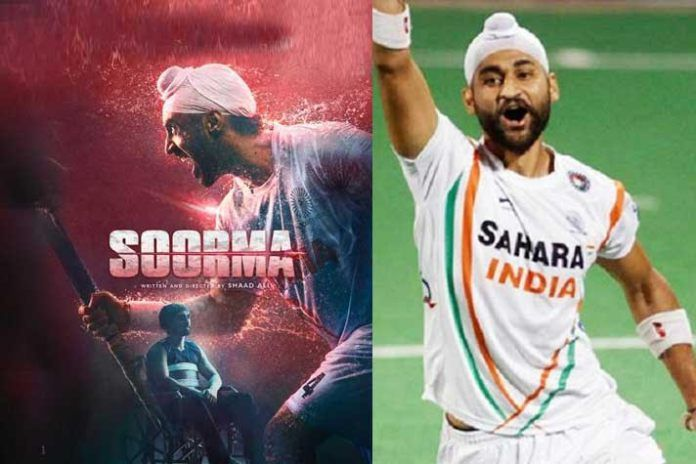 Soorma Sony Music Acquires Rights For Sandeep Singh Biopic Sony Music Music Sony