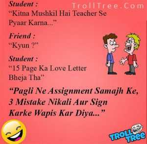 TrollTree.Com Is Providing the #Funny Hindi #Jokes & #Pictures.