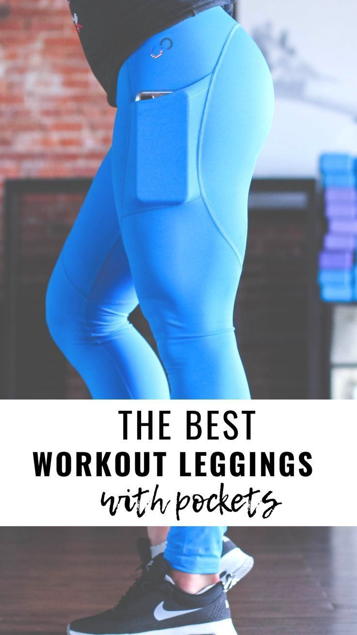 305cca8bfd8ac I have 100% tested these leggings with squats, running, lifting, yoga,  lounging and even running errands My absolute favorite thing about Curves  Leggings is ...