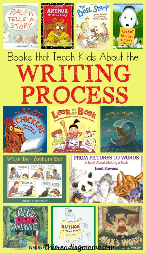 Books that Teach About the Writing Process ~ a book list from This Reading Mama