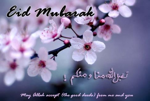 Eid Mubarak Sms 2015 DP Whatsapp Profile Pic Wishes Images Wallpapers Pics Msg
