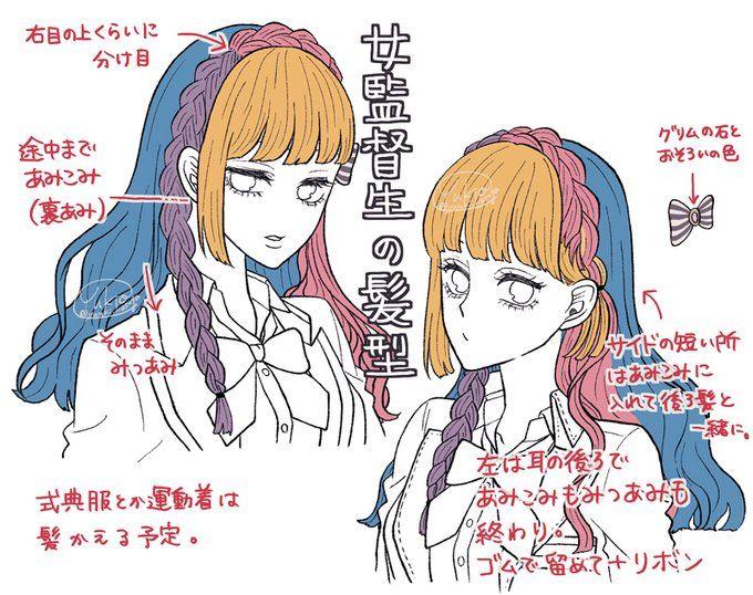 春日裕紀さんはtwitterを使っています 途中まで制服の時と同じなのでそちらも置いておきますね 女監督生 Https T Co Zie77xn9vk Twitter 2021 漫画 イラスト 般若