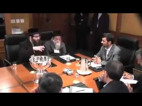 ANOTHER PERSPECTIVE. This video is banned for broadcast on News Networks in USA, Israel and Europe. Mahmoud Ahmadinejad that Israel and US does not want you to see. Jewish leaders and prominent businessmen Greet Ahmadinejad with Inshallah and Bless him for long life. Jews have lived in Iran for thousands of years. Over 50,000 Jews live in Teheran. Israeli Jews Love Mahmoud Ahmadinejad.
