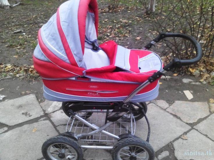 Детская коляска - Украина , Одесская обл. , Одесса - Доска бесплатных объявлений