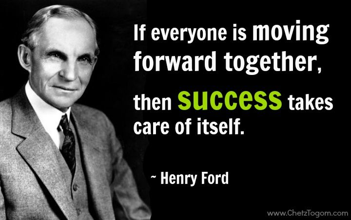 Image Result For Quotes Henry Ford Inspirational Quotes Moving