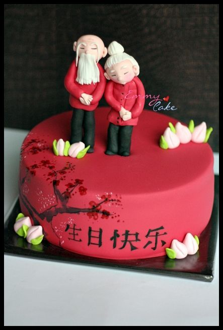 Asian Birthday Cake Photos