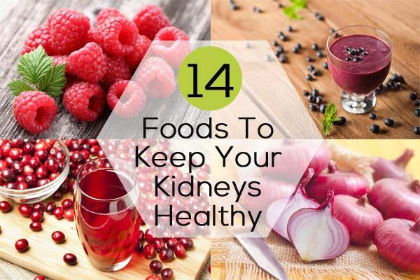 How to keep your liver and kidneys healthy