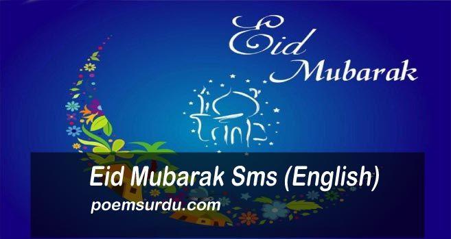 Eid Mubarak Sms in English