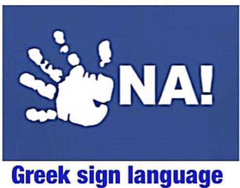 LOL - #greek sign language