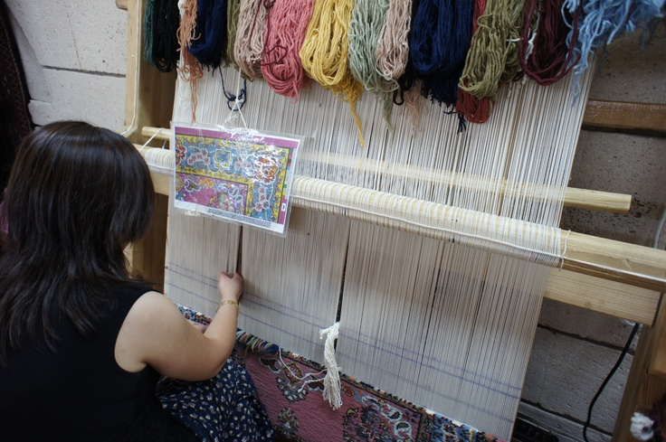 The making of a Turkish rug
