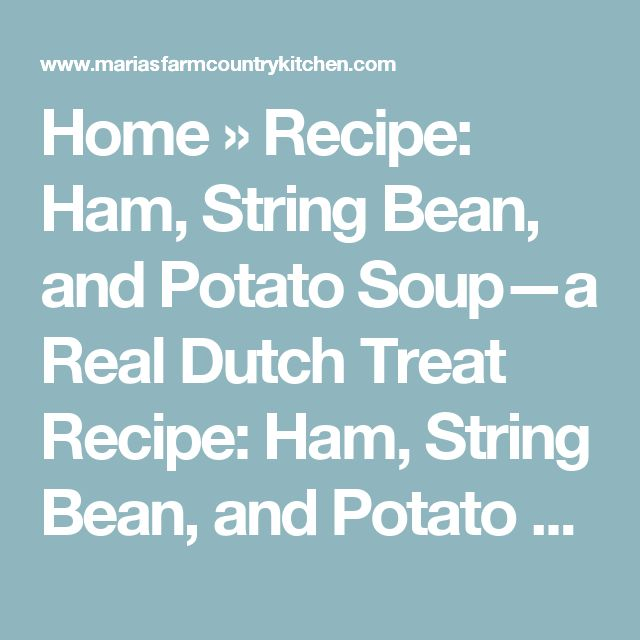 Home » Recipe: Ham, String Bean, and Potato Soup—a Real Dutch Treat Recipe: Ham, String Bean, and Potato Soup—a Real Dutch Treat