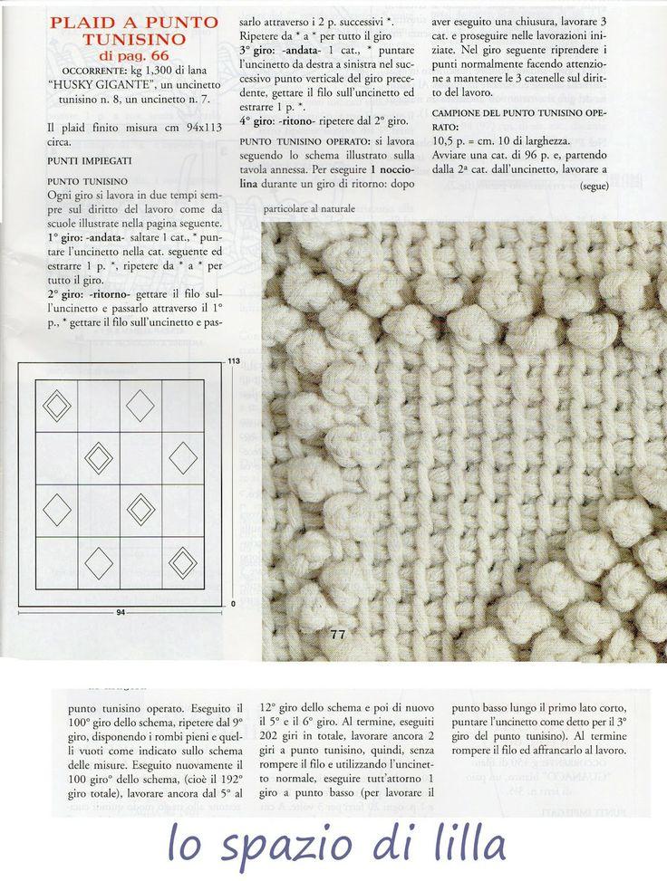 lo spazio di lilla: Uncinetto tunisino: il cuscino ed il plaid con le noccioline 2