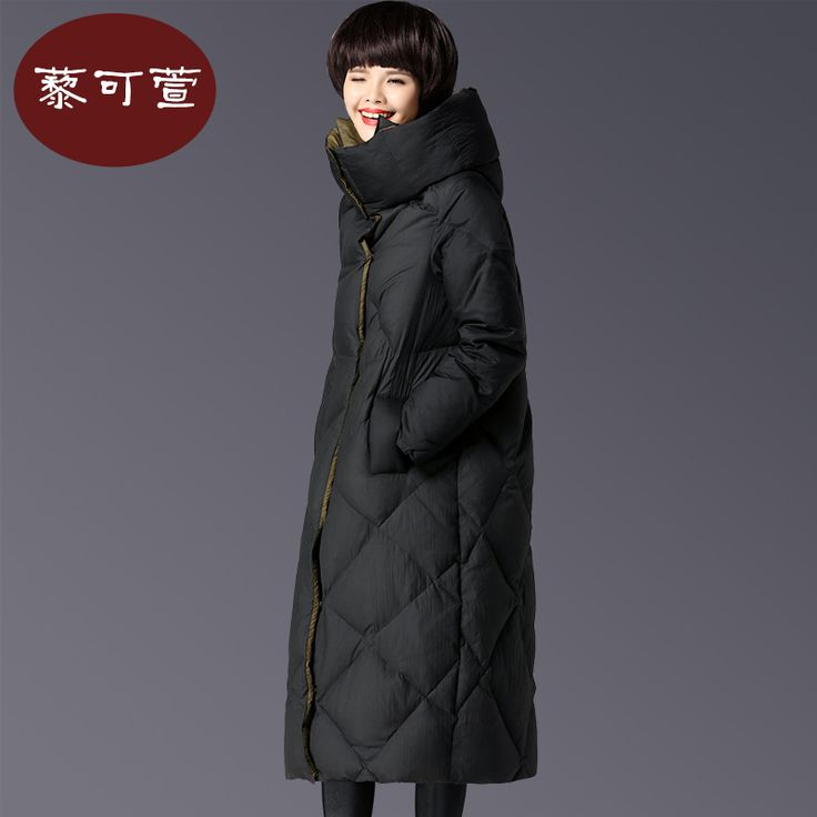 2017 new hot winter woman Down jacket Coat Parkas Stand collar Straight long Cold Windproof black plus size 3XXXL Over knee
