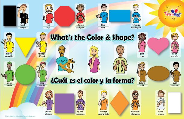 This is a graphic of Declarative Sign Language Colors Printable