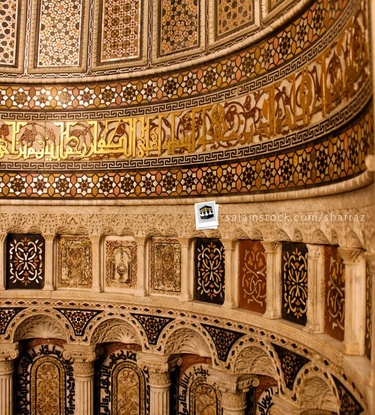 islamic mosques essay An outline of islamic architecture in the form of questions and answers.