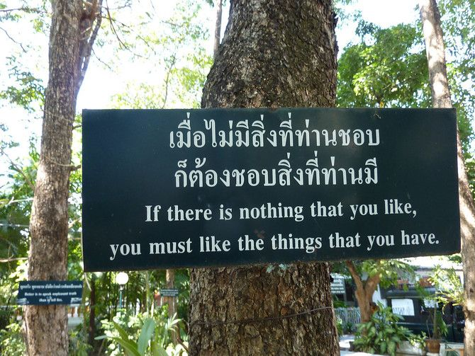 If there nothing that you like, you must like the things that you have
