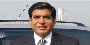 Pakistan's Supreme Court Tuesday directed the arrest of Prime Minister Raja Pervez Ashraf on graft charges, Dawn News reported... http://www.frontpageindia.com/newsheadlines/supreme-court-orders-pakistan-pms-arrest/47424