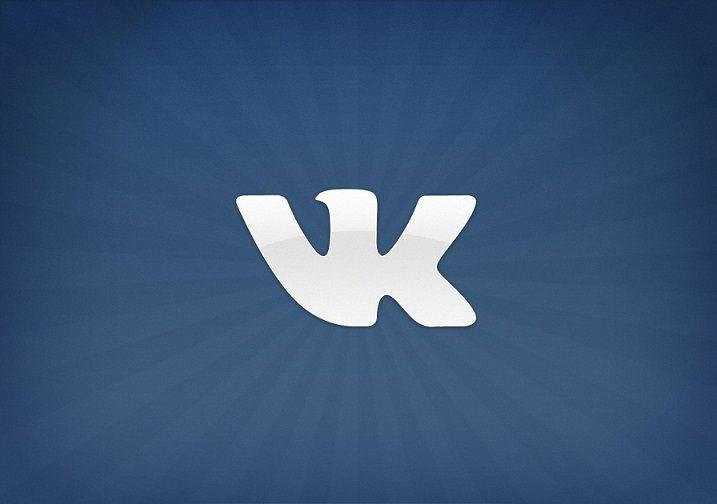 Вконтакте займется рекламированием приложений под iOS и Android