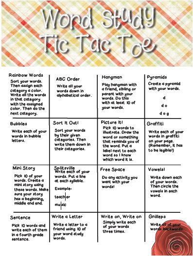 Spelling activities 4th grade spelling activities 4th for Tic tac toe menu template
