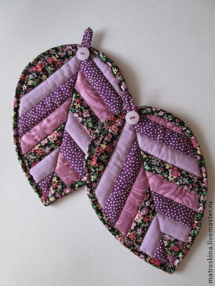 """Прихватки """"Листики"""" в сиренево-фиолетовой гамме. Handmade."""