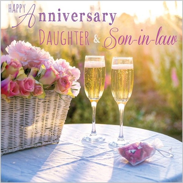 First Wedding Anniversary Gifts For Son And Daughter In Law: Card Ranges » 7352 » Daughter & Son-in-Law Anniversary