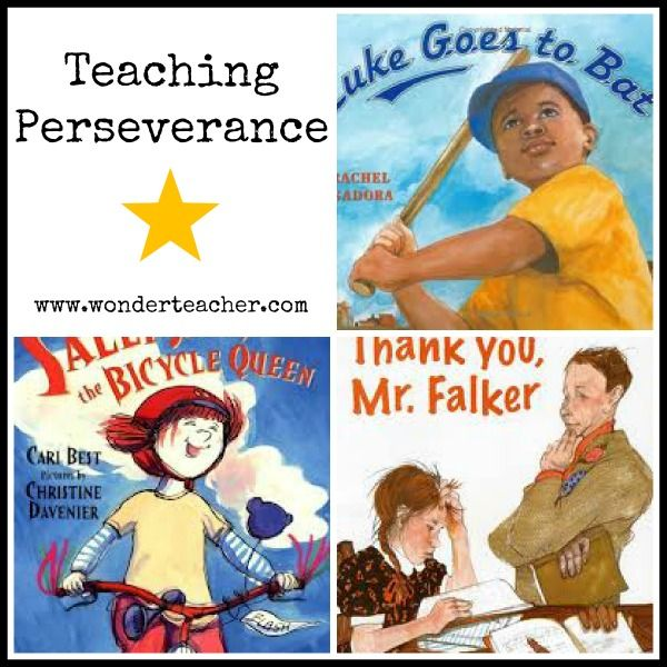 How to Teach Perseverance to Kids