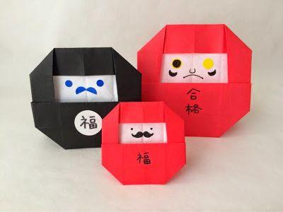 創作折り紙 kamikey : だるまさんの折り図 Daruma tutorial
