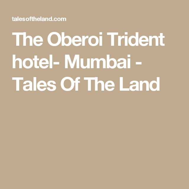 The Oberoi Trident hotel- Mumbai - Tales Of The Land