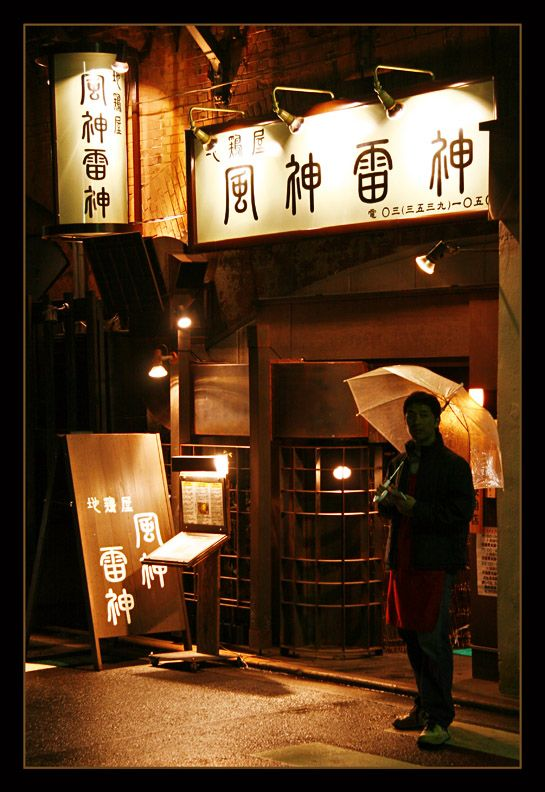 Expensive clubs n restaurants from ginza district an