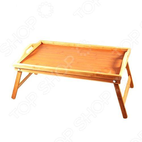 Столик для завтрака в постель Regent 93-BM-7-01.1 купить в интернет-магазине TOP SHOP. Столик для завтрака в постель Regent 93-BM-7-01.1 отзывы, видео и фото на сайте Топ шоп