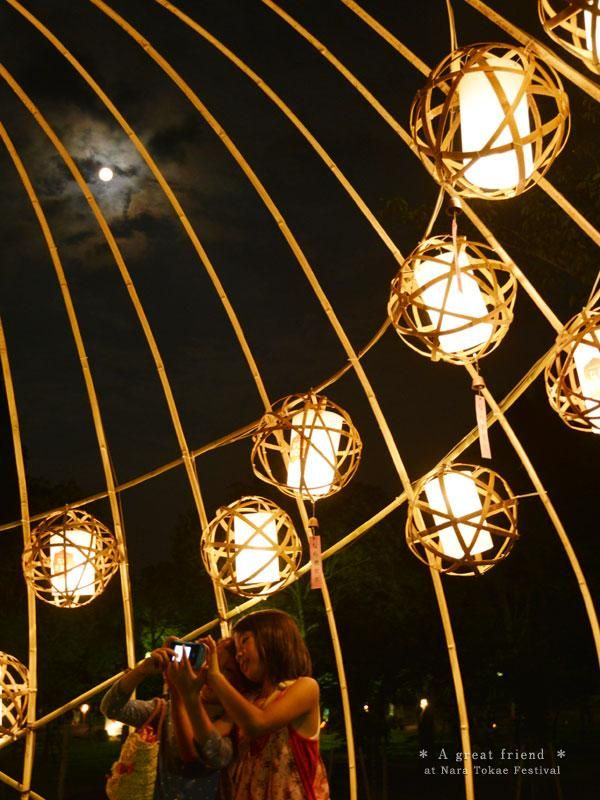 【仲良し☆】 #nara #奈良 #japan #photo 上手く撮れたかな~(*´∀`*) スーパームーンと一緒に♪ なら燈花会、浅茅ヶ原会場。8月11日撮影。