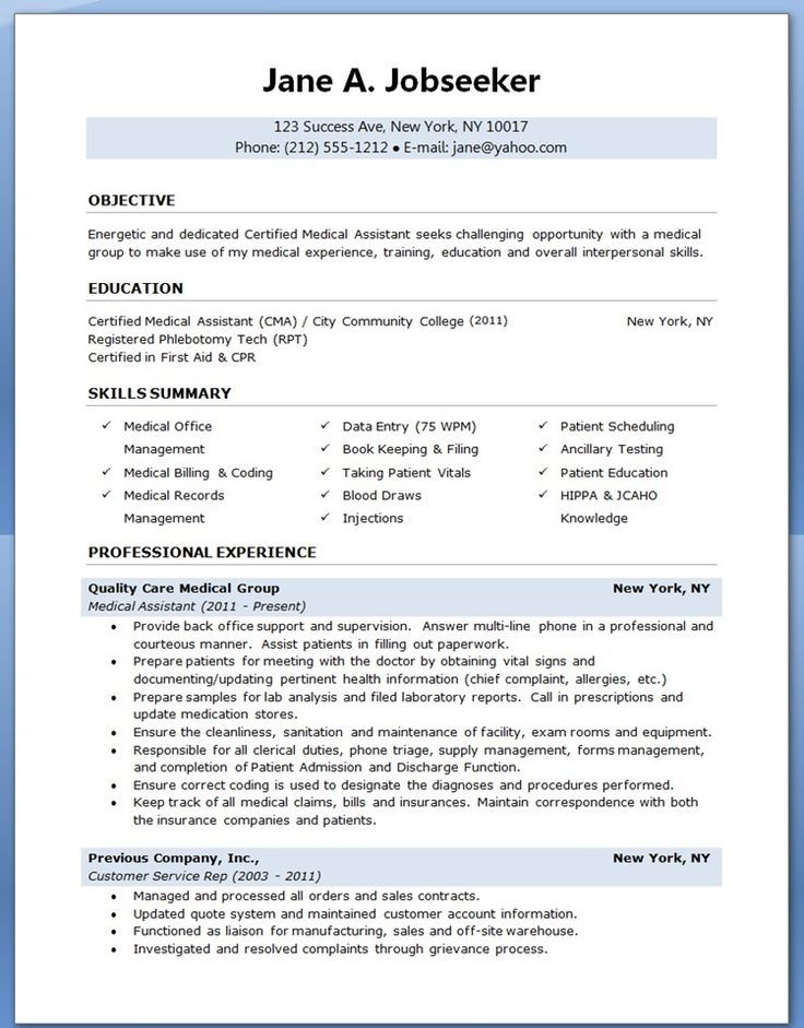 medical career resume - Google Search