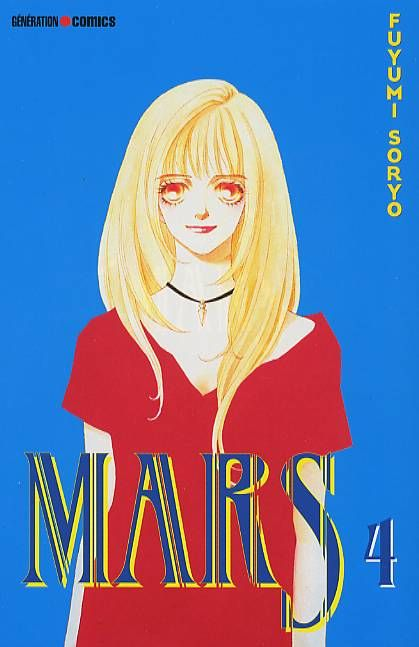 29 best images about Mars /Manga on Pinterest | Who cares ...