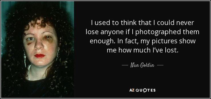 Nan Goldin - pictures of the world before AIDS destroyed it.