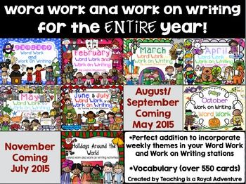 **SAVE when purchasing the bundle!**Each monthly packet is a perfect addition to your Daily 5 Stations! This bundle includes Word Work AND Work on Writing activities for the ENTIRE year! You can easily store the colored Word Walls and Around the Room cards in a manilla envelopes.