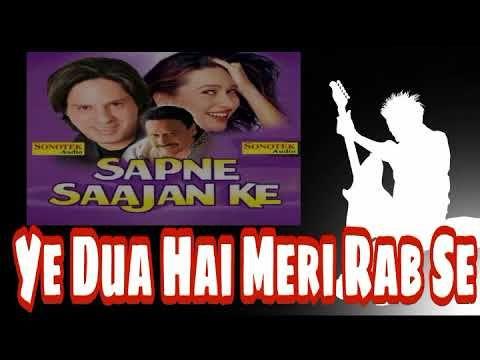 YE DUA HAI MERI RAB SE REMIX DJ MIX | Hindi Old Remix | 90s