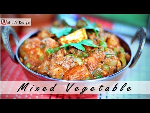 Mixed Vegetables Recipe in Hindi-Indian Vegetarian Recipes-Mix Vegetables - Recipes in Hindi - Ep-76 - YouTube