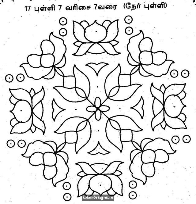 Want to try a Kolam Lotus like this on Diwali someday