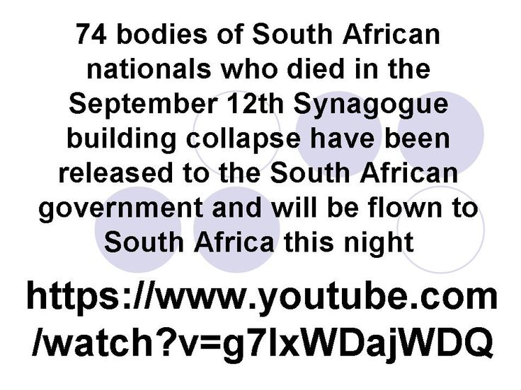 74 bodies of South African nationals who died in the September 12th Synagogue building collapse have been released to the South African government and will be flown to South Africa this night