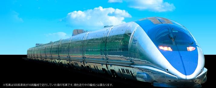 新幹線のご案内:JRおでかけネット