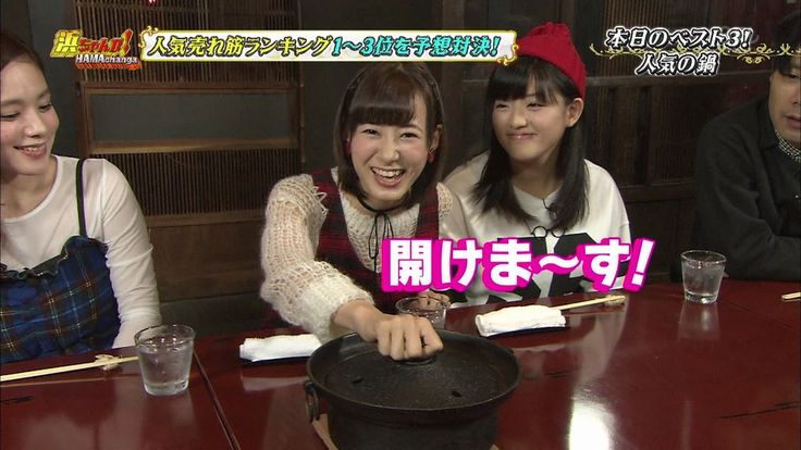 筧美和子、モーニング娘。'14 - 生田衣梨奈 Ikuta Erina、鈴木香音 Suzuki Kanon、藤井隆