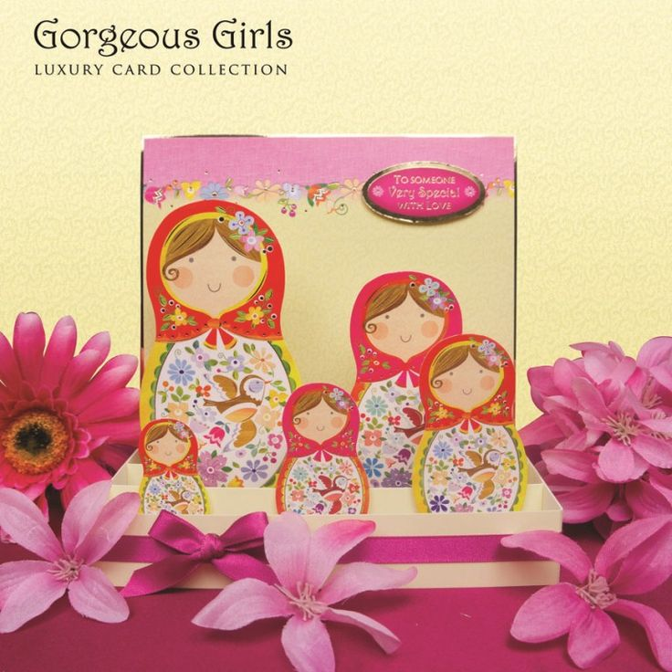 Gorgeous Girls, from the Family Blockbuster Collection by Hunkydory Crafts