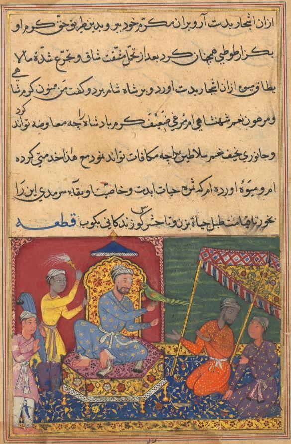 Tuti-Nama (Tales of a Parrot): Tale IX | Cleveland Museum of Art